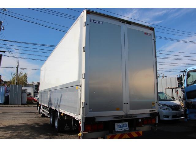 「その他」「スーパーグレート」「トラック」「神奈川県」の中古車4