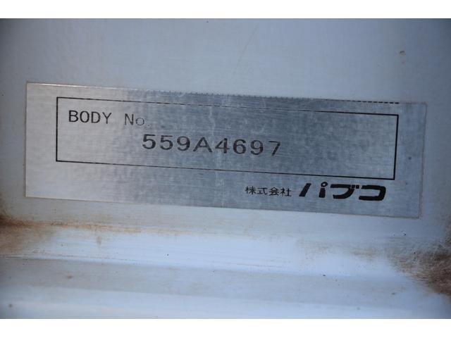 「その他」「スーパーグレート」「トラック」「神奈川県」の中古車36