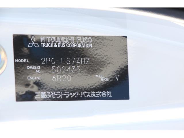 「その他」「スーパーグレート」「トラック」「神奈川県」の中古車23
