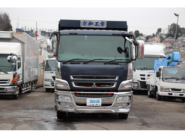 「その他」「スーパーグレート」「トラック」「神奈川県」の中古車2