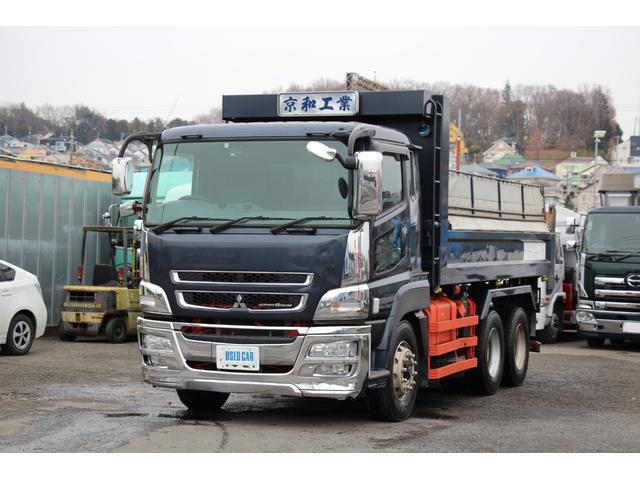「その他」「スーパーグレート」「トラック」「神奈川県」の中古車3