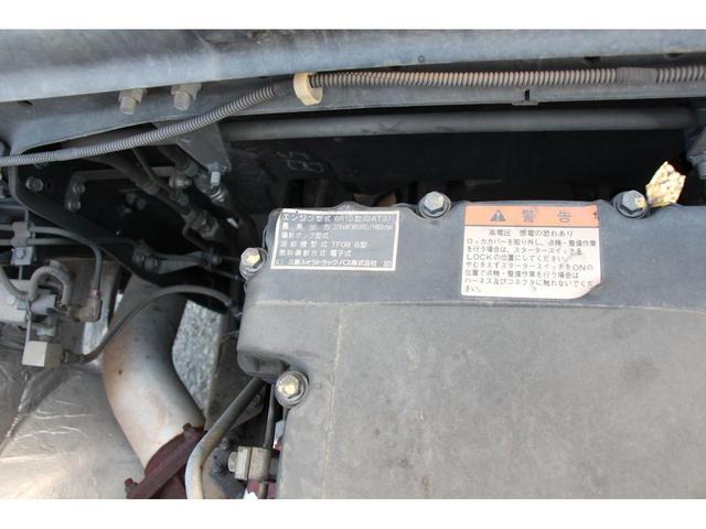 「その他」「スーパーグレート」「トラック」「神奈川県」の中古車27