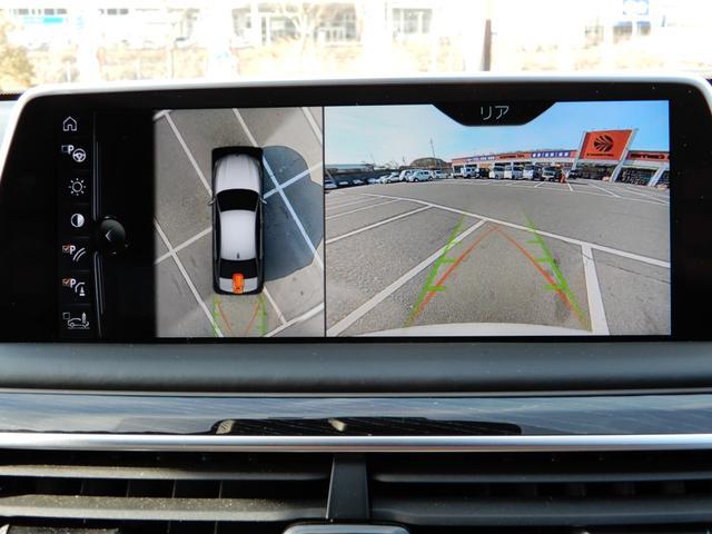 360度情報から確認できるバックカメラにも対応♪ステアリングに連動で駐車もしやすくなっています♪10.2インチモニター地上デジタル放送にも対応♪綺麗な画質・画像にて視聴可能です♪