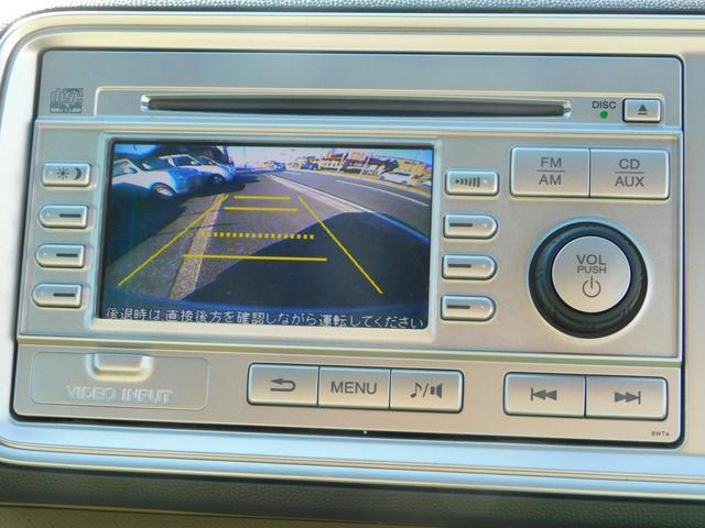 G特別仕様車 HIDスマートスペシャル Bモニター(17枚目)