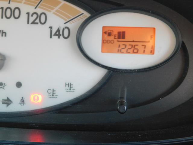 「ダイハツ」「ムーヴ」「コンパクトカー」「千葉県」の中古車15