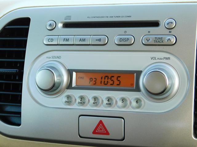 純正オーディオ装備で、車内の楽しみも広がります♪