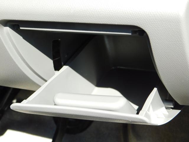 運転席側小物入れ♪ちょっとした小物収納に大変便利です♪