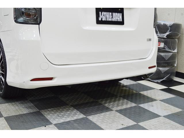 トヨタ ヴォクシー ZS 煌II 新品19AW ダウンサス イカリング ETC