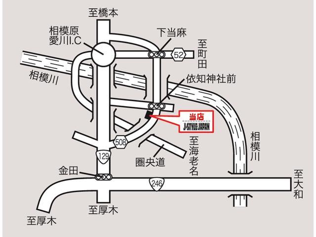 ・圏央道相模原愛川インターチェンジから車で約5分♪・JR相模線の原当麻駅が最寄り駅になります。お電話を頂ければお迎えに上がることも可能です。事前にご連絡ください(^O^)