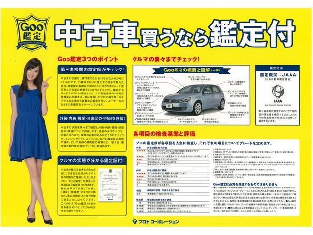「レクサス」「GS」「セダン」「神奈川県」の中古車44