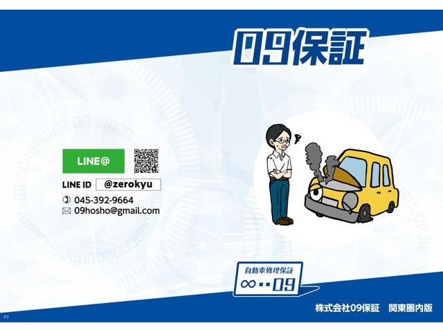 18L 特別延長保証付車 新品16AW リフトアップ グリル・エンブレム艶消しブラック塗装 ホワイトレター入オフロードタイヤ(38枚目)