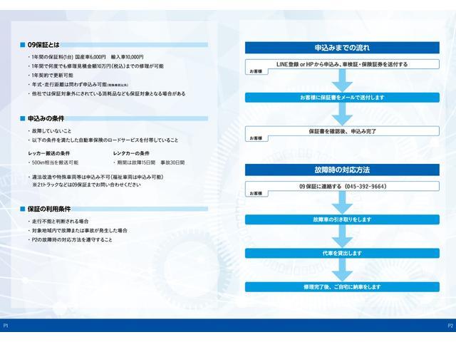 18L 特別延長保証付車 新品16AW リフトアップ グリル・エンブレム艶消しブラック塗装 ホワイトレター入オフロードタイヤ(39枚目)