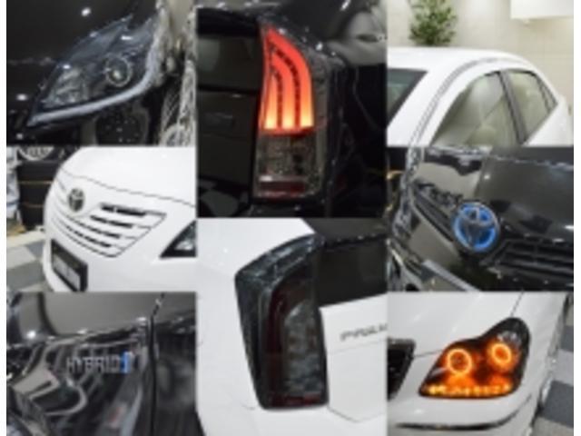 20S 特別延長保証付車 新品16AW 4WD リフトアップ グリル・バイザー艶消しブラック塗装 新品ナビ ホワイトレター入オフロードタイヤ(27枚目)