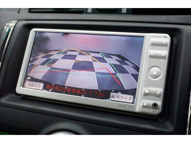 250G リラックスセレクション 特別延長保証付車 G's仕様 新品20AW ダウンサス エアロ 社外ヘッドライト(26枚目)