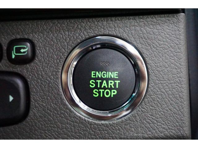 250G リラックスセレクション 特別延長保証付車 G's仕様 新品20AW ダウンサス エアロ 社外ヘッドライト(27枚目)