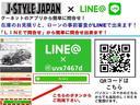 2.0i-L アイサイト 4WD 新品16AW リフトアップ ホワイトレター メモリーナビ フルセグ(33枚目)