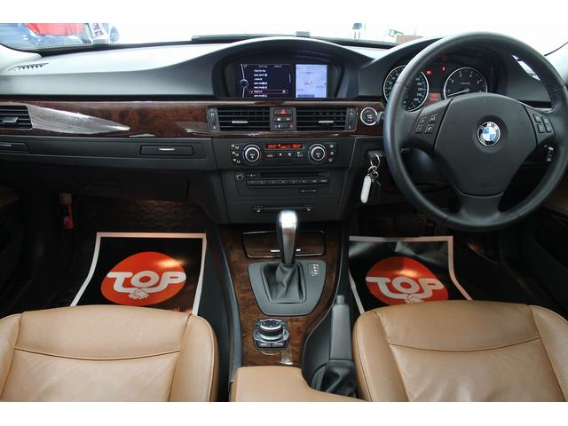 BMW BMW 320iツーリングハイライン後期LCI茶革パノラマSRHDD