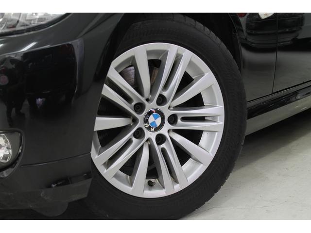 BMW BMW 325iツーリングハイライン後期型ぺージュ革パノラマSRナビ