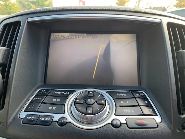 370GT タイプS Bカメラ ETC ナビ スマートキー サイドカメラ 20インチ パワーシート ABS ESC 6MT 車高調 クーペ(26枚目)
