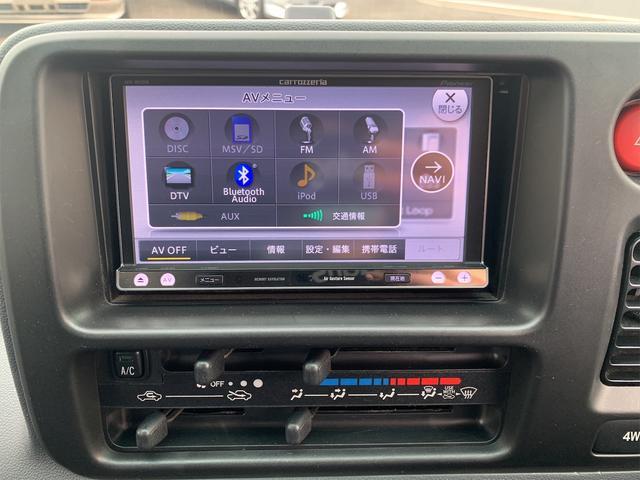 VCターボ パール 4WD ナビ フルセグ ETC(17枚目)