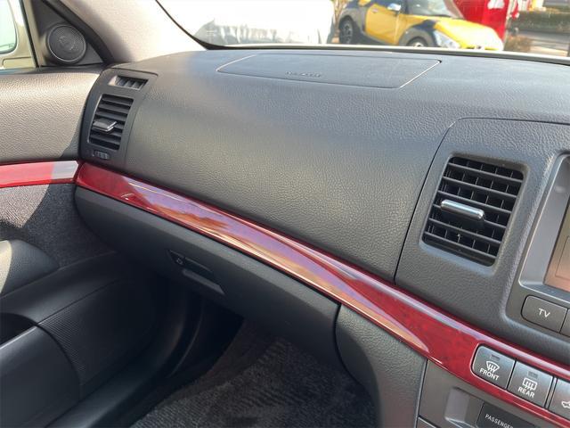 グランデiR-V ドライブレコーダー ETC キーレス ターボ CD HID 電動シート オートマ 電動ミラー KYBショックアブソーバ タワーバー ナビ バックカメラ(24枚目)