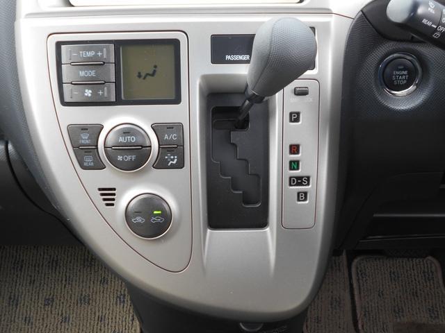 「トヨタ」「ラクティス」「ミニバン・ワンボックス」「千葉県」の中古車18