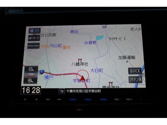 15XL安心pkg8型インターナビLEDライトCTBA禁煙車(12枚目)