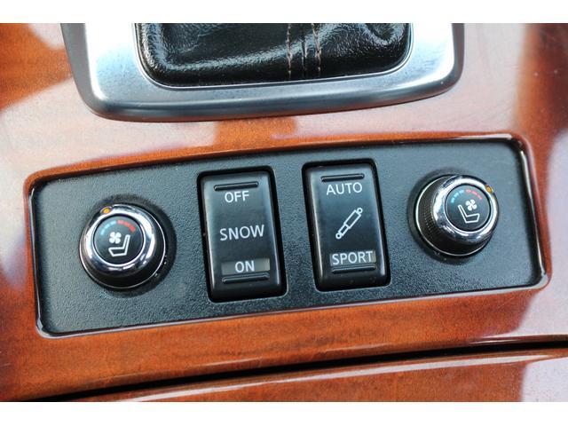 前席両側にシートヒーター!シートエアコンがついております!冬場も暖かく快適です!ご不明点やご来店のお際は是非お電話でご連絡下さい!無料電話番号は0066-9700-7864