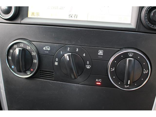 マニュアルエアコンとなりますので、自分好みの温度調整が可能ですよ!!ご不明点やご来店のお際は是非お電話でご連絡下さい!無料電話番号は0066-9700-7864