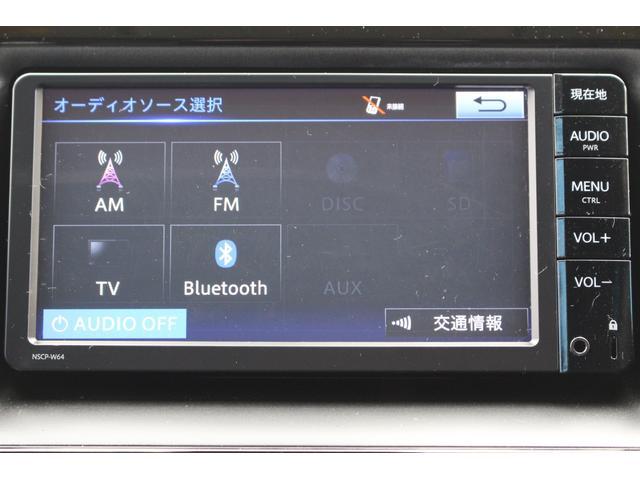 ワンセグ視聴やBluetoothオーディオが使用可能な多機能オーディオです!ご不明点やご来店のお際は是非お電話でご連絡下さい!無料電話番号は0066-9700-7864