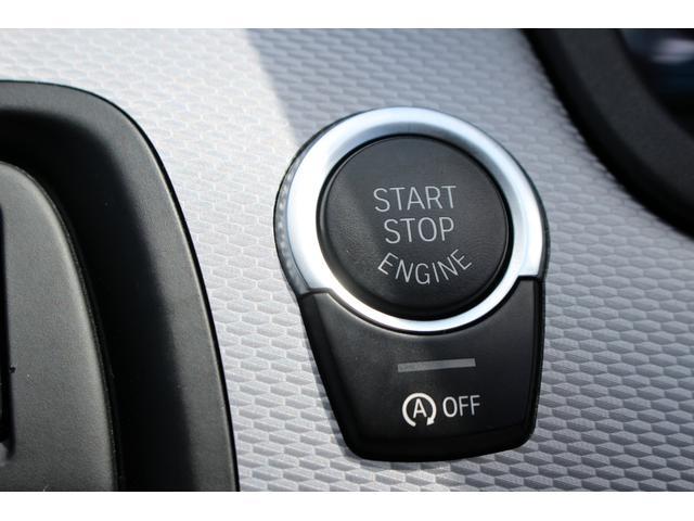 付いてて便利!とても人気の高い装備のスマートキーシステム。 キーを携帯しているだけで、ドアロックの開閉並びにエンジンの始動が可能な装備です。プッシュスタートですのでエンジンの始動もボタンを押すだけです