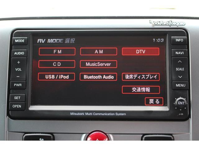 フルセグ視聴やBluetoothオーディオが使用可能な多機能オーディオです!ご不明点やご来店のお際は是非お電話でご連絡下さい!無料電話番号は0066-9700-7864