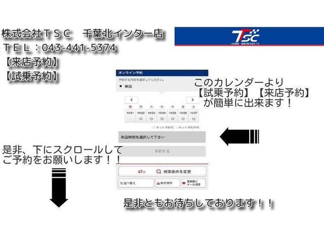 TSIハイライン 純正ナビオートクルーズ禁煙車ターボHID(3枚目)
