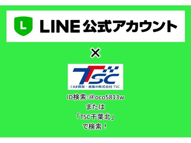 TSIハイライン 純正ナビオートクルーズ禁煙車ターボHID(19枚目)