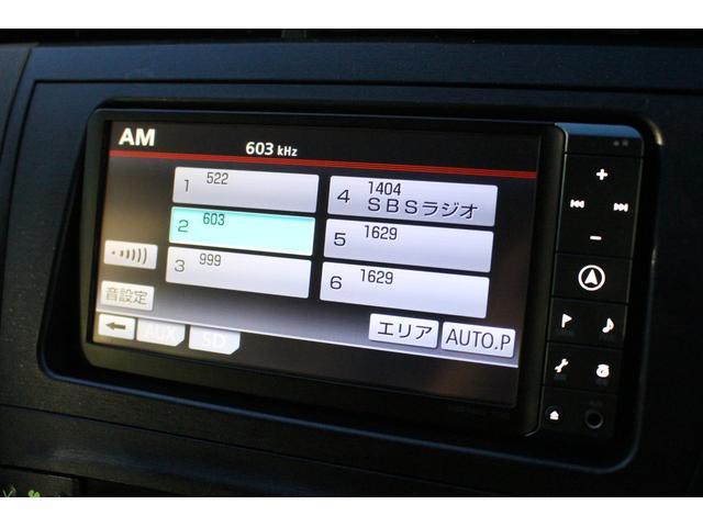 「トヨタ」「プリウス」「セダン」「千葉県」の中古車73