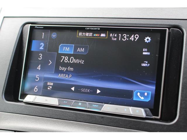 S カロッツェリアサイバーナビ 後期型 フルセグ 禁煙車 スマートキー バックカメラ HIDライト 電動格納ミラー Bluetooth接続可 ミュージックサーバー ステアリングスイッチ プッシュスタート(12枚目)