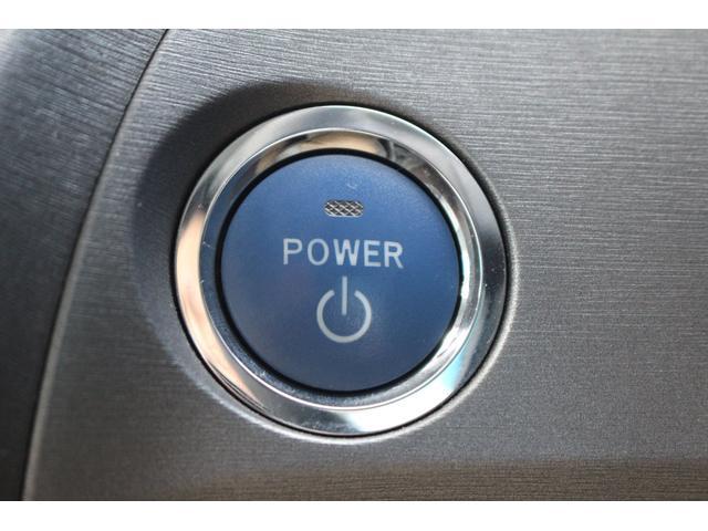 S カロッツェリアサイバーナビ 後期型 フルセグ 禁煙車 スマートキー バックカメラ HIDライト 電動格納ミラー Bluetooth接続可 ミュージックサーバー ステアリングスイッチ プッシュスタート(15枚目)