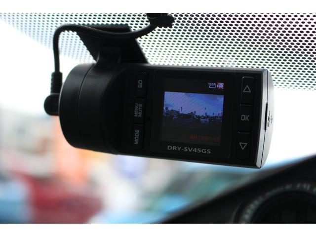 S カロッツェリアサイバーナビ 後期型 フルセグ 禁煙車 スマートキー バックカメラ HIDライト 電動格納ミラー Bluetooth接続可 ミュージックサーバー ステアリングスイッチ プッシュスタート(17枚目)