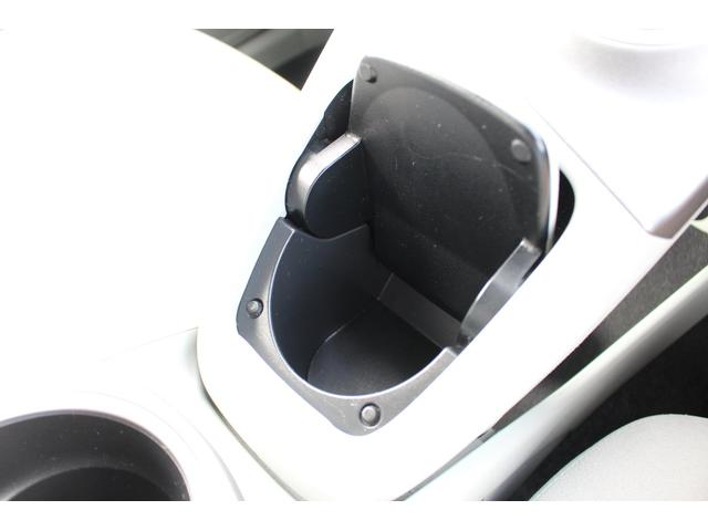 S カロッツェリアサイバーナビ 後期型 フルセグ 禁煙車 スマートキー バックカメラ HIDライト 電動格納ミラー Bluetooth接続可 ミュージックサーバー ステアリングスイッチ プッシュスタート(39枚目)