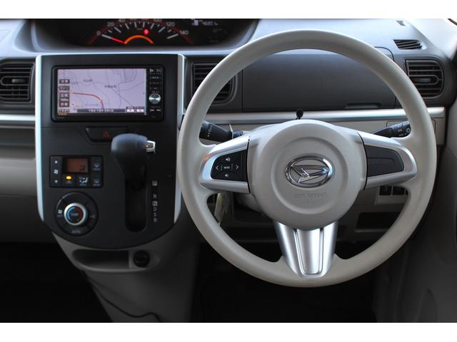 X SAII 純正SDナビ バックカメラ 電動スライドドア Bluetooth接続可 スマートアシスト フルセグ ドライブレコーダー 盗難防止システム スマートキー プッシュスタート ワンオーナー 禁煙車 記録簿(8枚目)