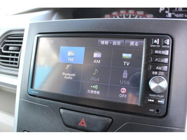 X SAII 純正SDナビ バックカメラ 電動スライドドア Bluetooth接続可 スマートアシスト フルセグ ドライブレコーダー 盗難防止システム スマートキー プッシュスタート ワンオーナー 禁煙車 記録簿(12枚目)