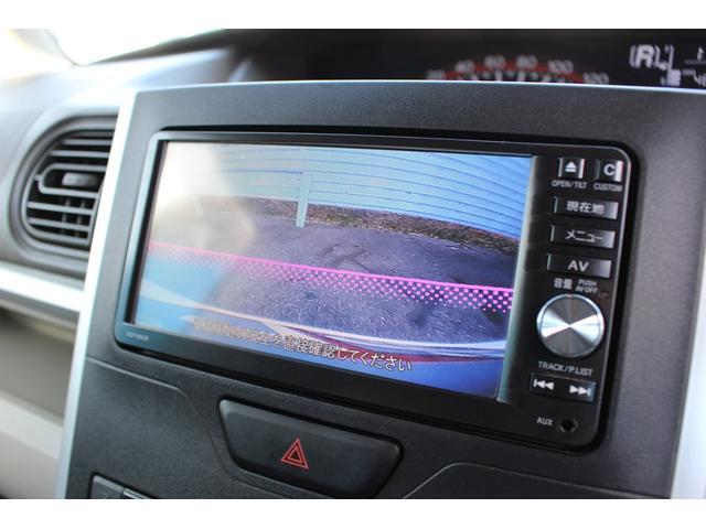 X SAII 純正SDナビ バックカメラ 電動スライドドア Bluetooth接続可 スマートアシスト フルセグ ドライブレコーダー 盗難防止システム スマートキー プッシュスタート ワンオーナー 禁煙車 記録簿(13枚目)