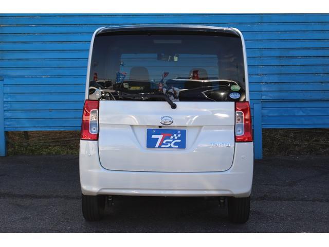 X SAII 純正SDナビ バックカメラ 電動スライドドア Bluetooth接続可 スマートアシスト フルセグ ドライブレコーダー 盗難防止システム スマートキー プッシュスタート ワンオーナー 禁煙車 記録簿(19枚目)