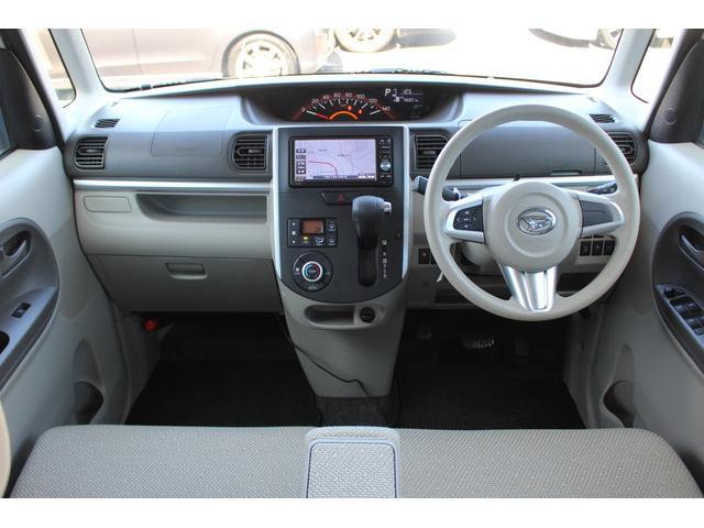 X SAII 純正SDナビ バックカメラ 電動スライドドア Bluetooth接続可 スマートアシスト フルセグ ドライブレコーダー 盗難防止システム スマートキー プッシュスタート ワンオーナー 禁煙車 記録簿(21枚目)