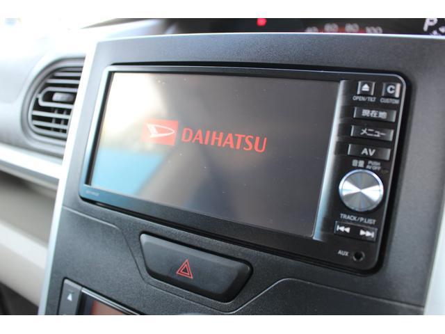 X SAII 純正SDナビ バックカメラ 電動スライドドア Bluetooth接続可 スマートアシスト フルセグ ドライブレコーダー 盗難防止システム スマートキー プッシュスタート ワンオーナー 禁煙車 記録簿(24枚目)