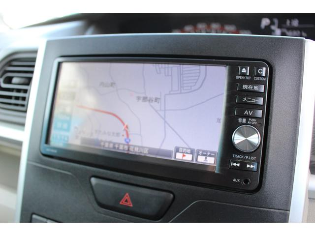 X SAII 純正SDナビ バックカメラ 電動スライドドア Bluetooth接続可 スマートアシスト フルセグ ドライブレコーダー 盗難防止システム スマートキー プッシュスタート ワンオーナー 禁煙車 記録簿(25枚目)