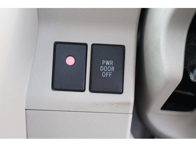 X SAII 純正SDナビ バックカメラ 電動スライドドア Bluetooth接続可 スマートアシスト フルセグ ドライブレコーダー 盗難防止システム スマートキー プッシュスタート ワンオーナー 禁煙車 記録簿(29枚目)