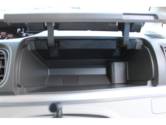 X SAII 純正SDナビ バックカメラ 電動スライドドア Bluetooth接続可 スマートアシスト フルセグ ドライブレコーダー 盗難防止システム スマートキー プッシュスタート ワンオーナー 禁煙車 記録簿(36枚目)