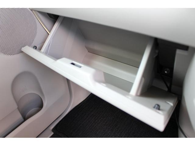 X SAII 純正SDナビ バックカメラ 電動スライドドア Bluetooth接続可 スマートアシスト フルセグ ドライブレコーダー 盗難防止システム スマートキー プッシュスタート ワンオーナー 禁煙車 記録簿(37枚目)