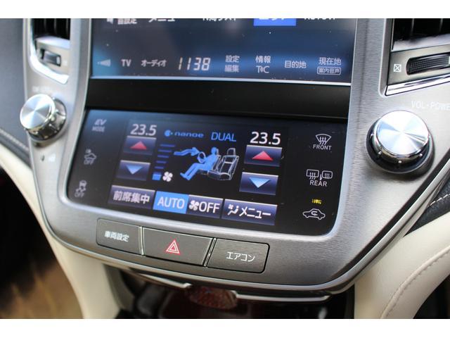 ロイヤルサルーンG 禁煙車 ムーンルーフ アドバンストPKG  レザーシートPKG 純正SDナビ BSM レーダークルーズ ETC2,0 ドライブレコーダー LEDライト バックカメラ フルセグ キャンセラー付(34枚目)
